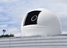 Téléscope géant Missiriac